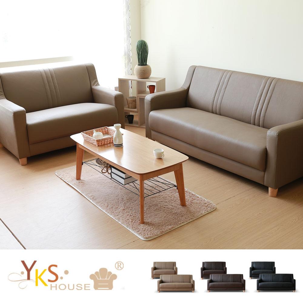YKSHOUSE 景川2+3人座皮沙發 獨立筒版 三色可選