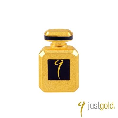 鎮金店Just Gold 黃金單耳耳環- 繽紛派對(香水)
