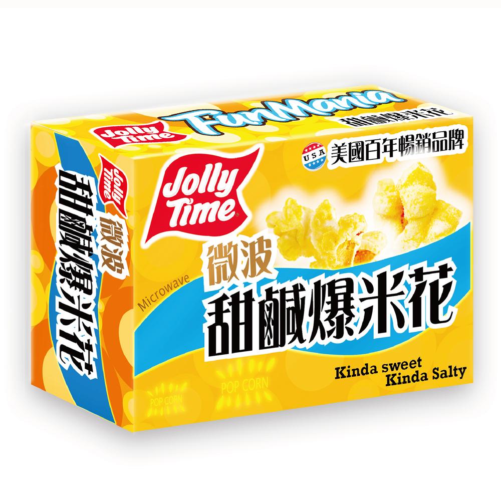 Jolly Time 微波爆米花-甜鹹口味(100gx3入)