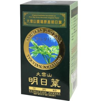 大雪山農場 明日葉萃取粉(20包x2盒)