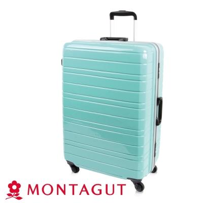 MONTAGUT夢特嬌 26吋 超輕量鋁鎂框鏡面 行李箱-湖綠色