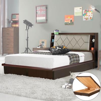 Homelike 艾倫5尺掀床組(含床頭箱)-雙人5尺