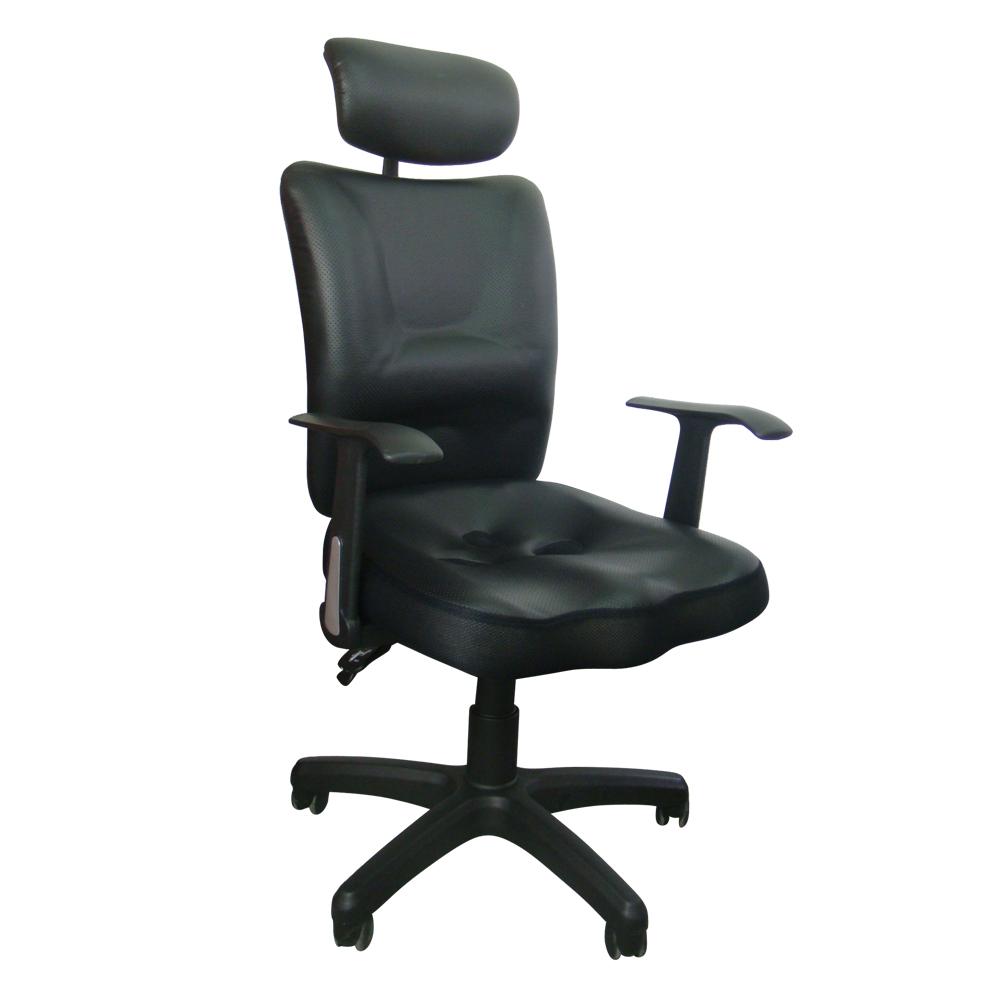 透氣美臀護腰黑皮辦公椅/電腦椅