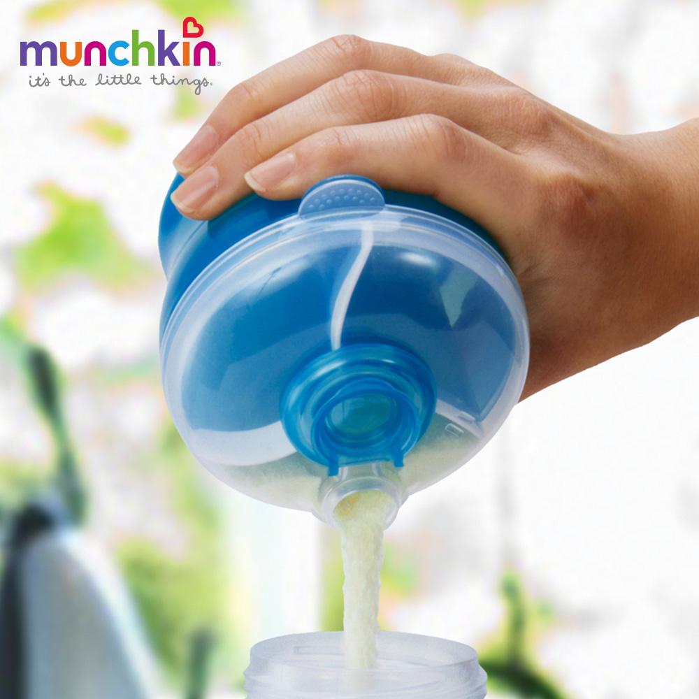 [滿額送腳皮機]munchkin滿趣健-三格奶粉分裝盒-藍