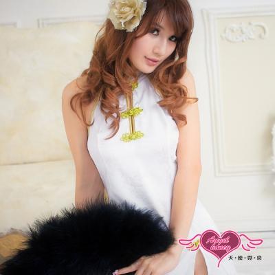 天使霓裳 東方典雅嬌柔 性感旗袍裝 角色服(白F)