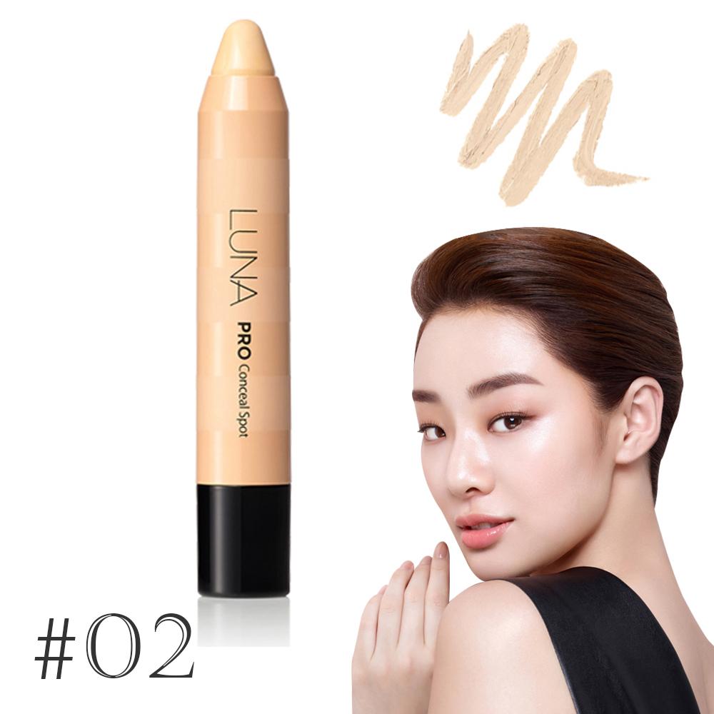韓國LUNA 完美裸妝多功能遮瑕筆4.5g #2自然色