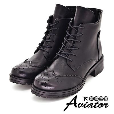 Aviator*韓國空運-經典皮革牛津雕花圓繩綁帶短靴-黑