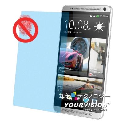 HTC One max T6 803S 一指無紋防眩光抗刮(霧面)螢幕保護貼 螢...