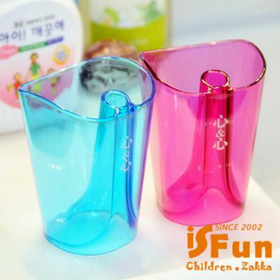 iSFun 衛浴用品 情人盥洗杯架套組二入