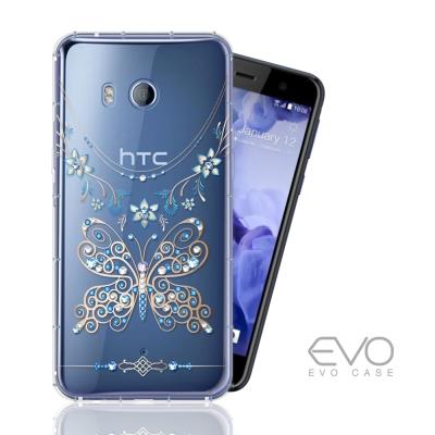EVO  HTC U11 奧地利水鑽彩繪防摔殼 - 蝶戀鑽