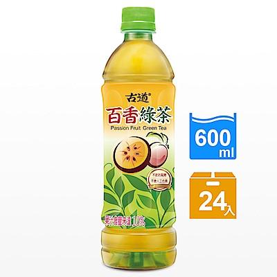 古道 百香綠茶(600mlx24瓶)