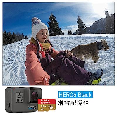 GoPro-HERO6 Black運動攝影機 滑雪記憶組