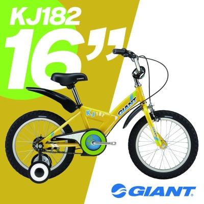 GIANT KJ182   飛炫款童車 小帥哥喜歡
