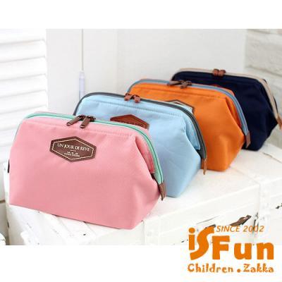 iSFun鋪棉收納 迷你立體化妝包 四色可選