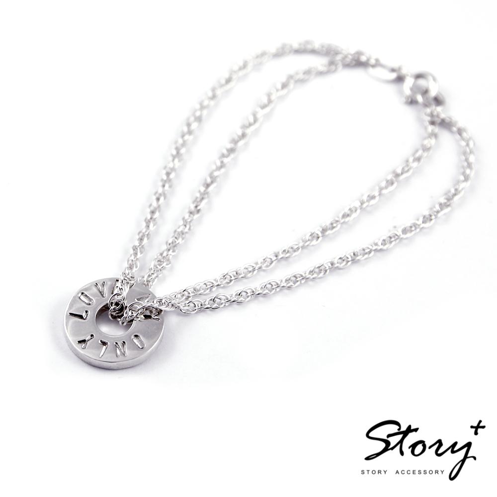 STORY故事銀飾-設計師系列-Donut鋼印雙鍊手鍊