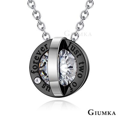 GIUMKA情侶項鍊 珠寶白鋼 立體黑玫相伴到永遠單鍊