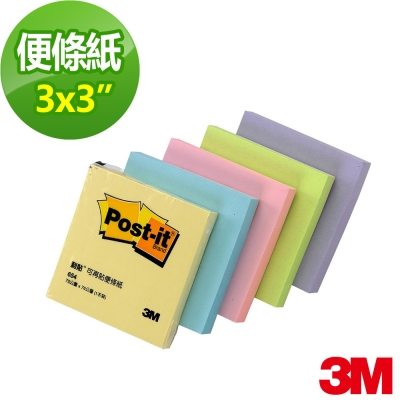 3M 利貼可再貼便條紙 五色可選 (75x75mm,共100張)