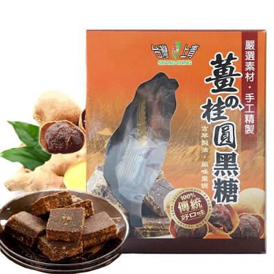 台灣上青 古早製法蔗香黑糖塊-薑汁桂圓(180g)