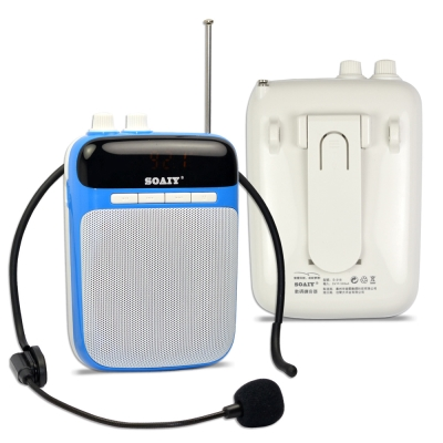 YANGYI揚邑 SOAIY S-318 時尚美型高音質擴音喇叭-藍色