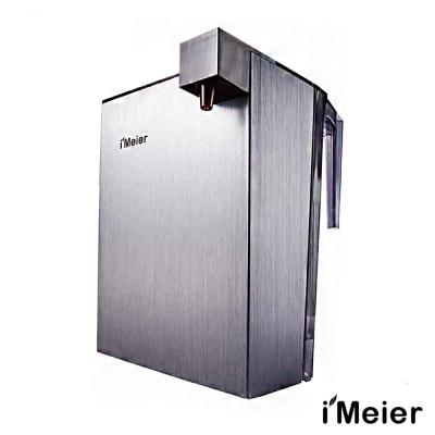 imeier 即熱式智能飲水機-深灰色髮絲