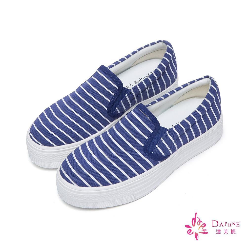 達芙妮DAPHNE 慵懶春夏條紋帆布厚底懶人鞋-海水藍8H