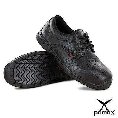 PAMAX 帕瑪斯【經濟型】皮革製高抓地力安全鞋-PA101H01 @ Y!購物