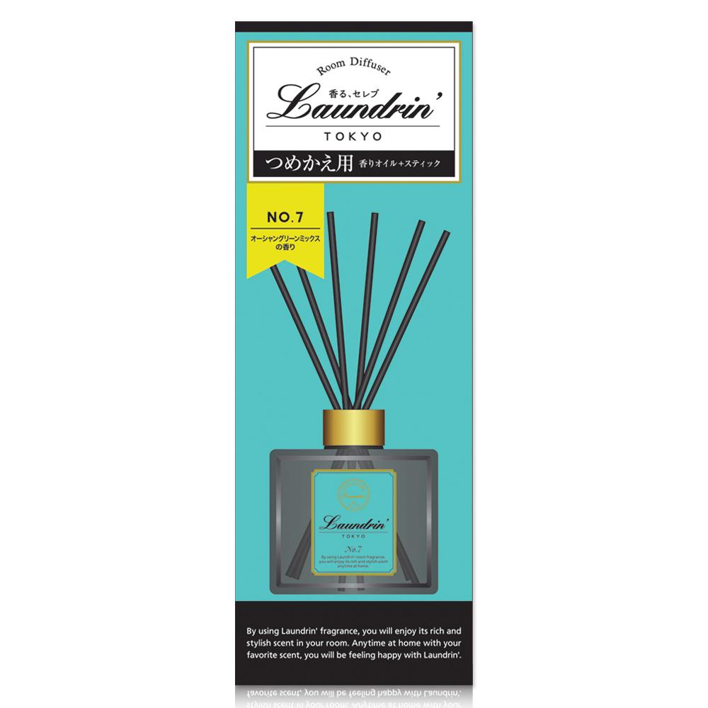 日本朗德林Laundrin 香水系列擴香補充包80ml-NO.7