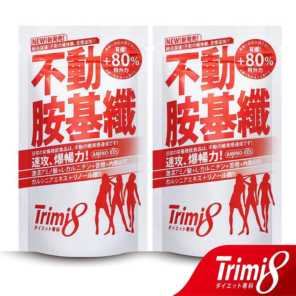 Trimi8 不動胺基纖 (72粒/包) x2入