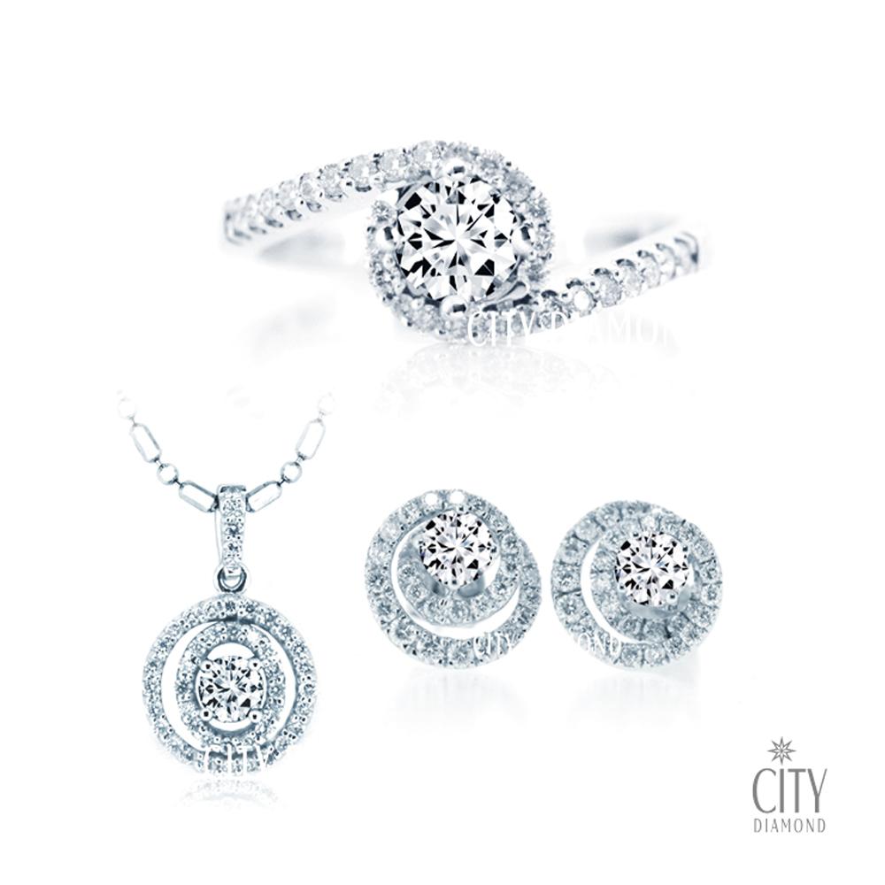 City Diamond『璀璨極光』30分鑽石套組