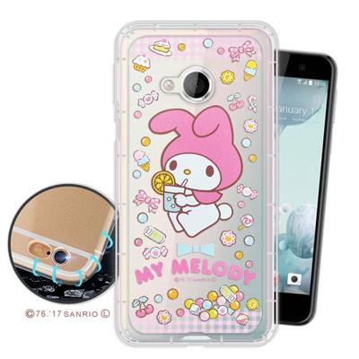 三麗鷗授權 Melody HTC U Play 5.2吋 空壓氣墊手機殼(糖果美樂蒂)