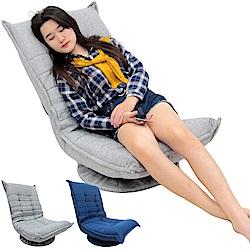 ALTO 日式旋轉和室椅 (兩色可選)