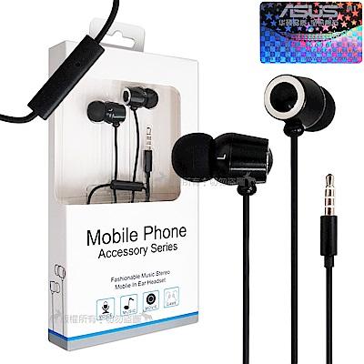 華碩ASUS 入耳式麥克風 清晰高音質耳機-黑色(平行輸入-盒裝)