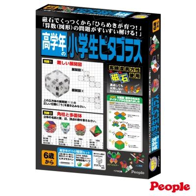 日本People-高年級華達哥拉斯磁性積木(小學5、6年級)