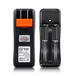 通過BSMI安規認證 18650鋰電池 雙槽國際電壓充電器