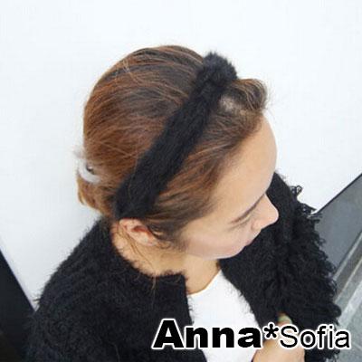 【3件5折】AnnaSofia 安哥拉混兔毛中央結 韓式髮箍(酷黑系)