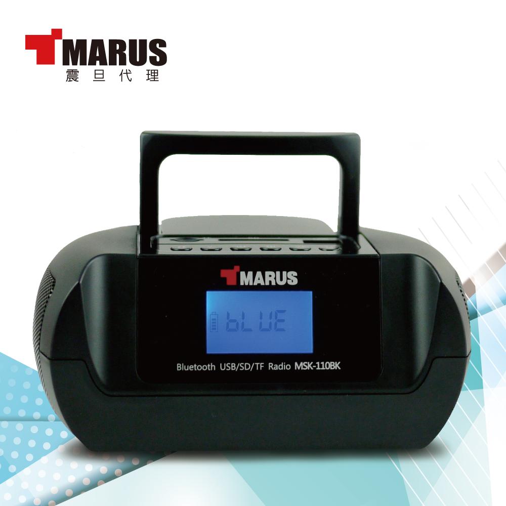 MARUS馬路 迷你手提藍牙/MP3/USB音響(MSK-110BK)