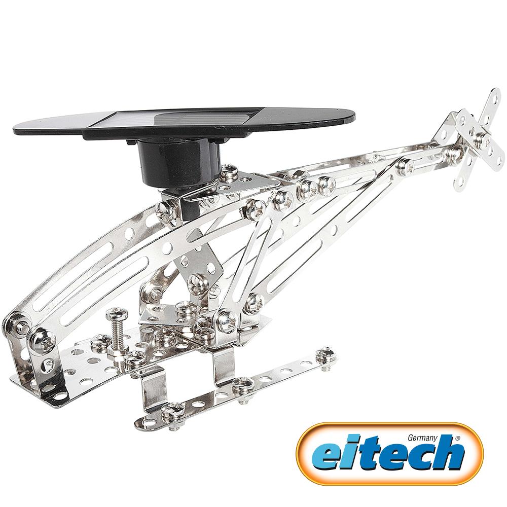 德國eitech益智鋼鐵玩具-太陽能直升機 C71