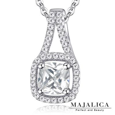 Majalica純銀項鍊密釘鑲 四爪晶鑽925純銀