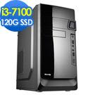 華碩H110平台【假面戰龍-GTX1050TI獨顯版】i3雙核燒錄效能SSD電腦