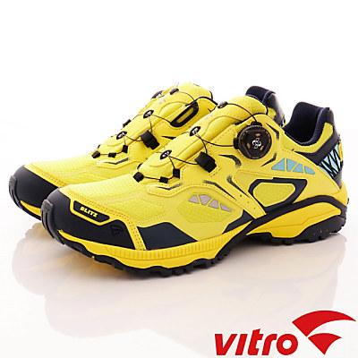 Vitro韓國專業運動品牌-BLITZII頂級專業跋涉健行鞋-黃(男)