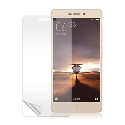 VXTRA-Xiaomi-紅米手機-3-紅米3-高