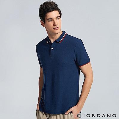 GIORDANO 男裝經典撞色立領短袖POLO衫-04 標誌海軍藍