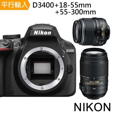 NIKON D3400+18-55+55-300mm 雙鏡組*(平輸中文)
