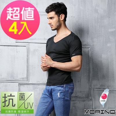 男內衣 抗菌防臭速乾短袖V領內衣 黑 (超值4件組)MORINO摩力諾