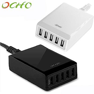 【OCHO】8A大電流5孔USB充電座 MLG-6208SC