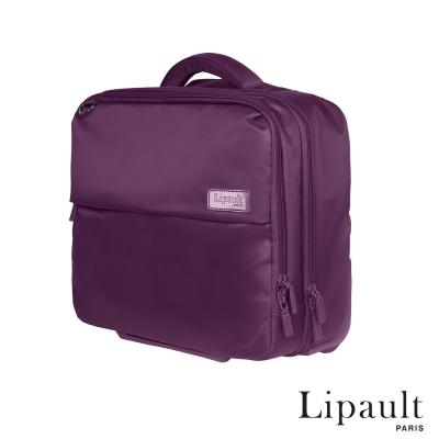 法國時尚Lipault-商務系列行動辦公室拉桿箱-15吋-羅蘭紫