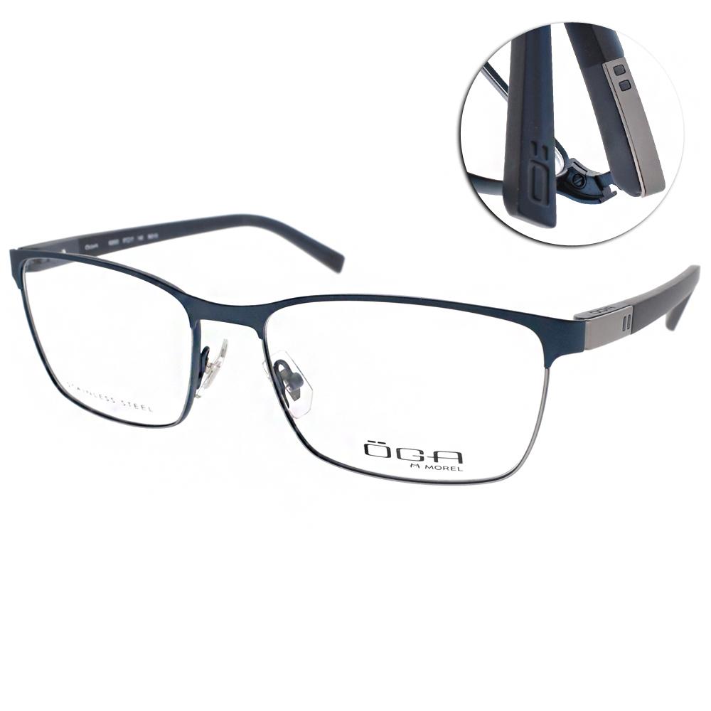 OGA眼鏡 瑞典頂級品牌/青藍-黑#OGA8283O BG110
