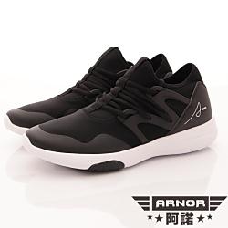 ARNOR-輕量全方位避震跑鞋款-SE3230武士黑(男段)