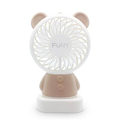 FUNY 熊愛睏涼風扇