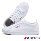 周子瑜TWICEx韓國SPRIS 聯名鞋款 TEENS 綁帶帆布鞋系列-白